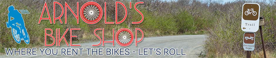 Provincetown Bike Rentals by Arnolds Bike Shop